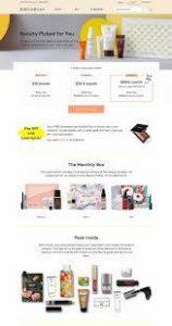 commerce website -digitalindiapr